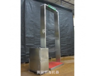 Misting Gate (stainless steel)
